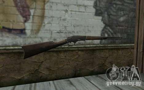 Winchester 1873 v1 для GTA San Andreas второй скриншот