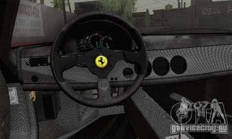 Ferrari F50 1995 Autovista для GTA San Andreas вид сзади слева