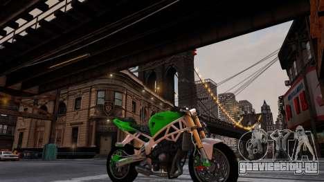 Kawasaki Ninja 636 Stunt для GTA 4 вид сзади слева