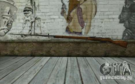 Винтовка Мосина v13 для GTA San Andreas