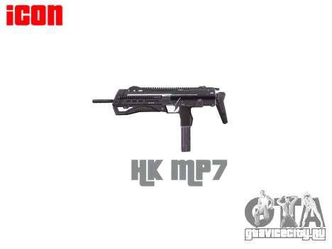 Пистолет-пулемёт HK MP7 для GTA 4 третий скриншот
