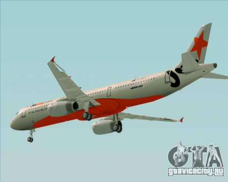 Airbus A321-200 Jetstar Airways для GTA San Andreas вид снизу