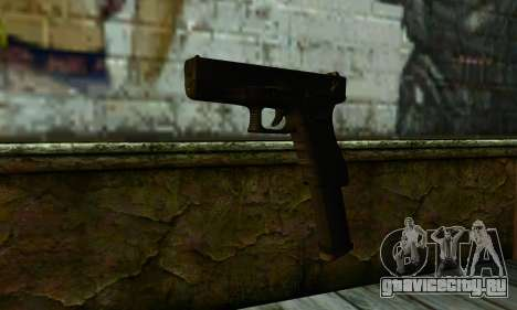 Glock 18 from Medal of Honor: Warfighter для GTA San Andreas