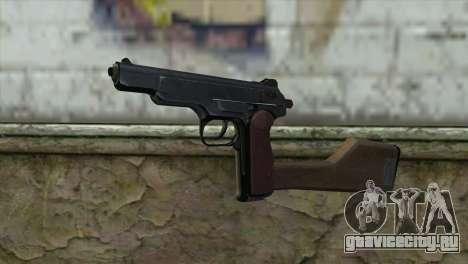 Автоматический Пистолет Стечкина для GTA San Andreas