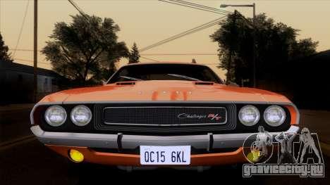 Dodge Challenger 426 Hemi (JS23) 1970 (ImVehFt) для GTA San Andreas вид сзади