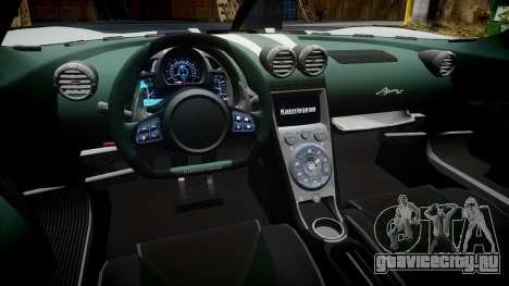 Koenigsegg Agera R 2013 [EPM] v1.5 для GTA 4 вид сзади