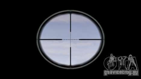 Винтовка M16A4 ACOG target для GTA 4 третий скриншот