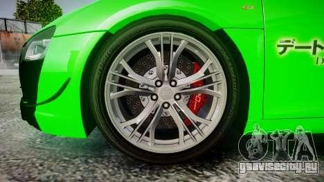 Audi R8 GT Coupe 2011 Yoshino для GTA 4 вид сзади