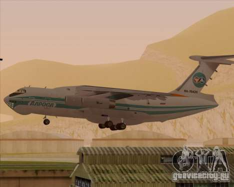 ИЛ-76ТД АЛРОСА для GTA San Andreas