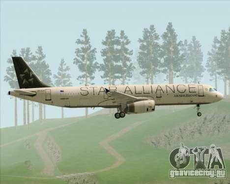 Airbus A321-200 Air New Zealand (Star Alliance) для GTA San Andreas вид сбоку