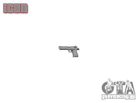 Пистолет IMI Desert Eagle Mk XIX Chrome для GTA 4 третий скриншот