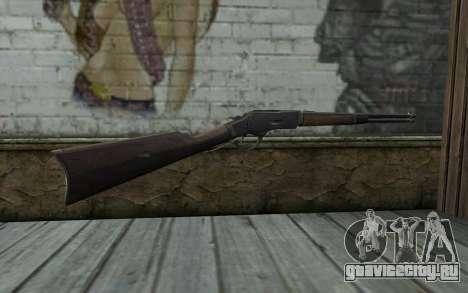 Winchester 1873 v3 для GTA San Andreas второй скриншот