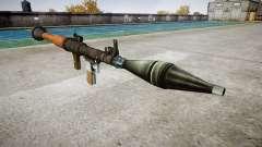 Ручной противотанковый гранатомёт (РПГ)