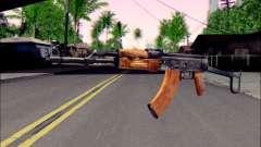 АКМc from ArmA 2