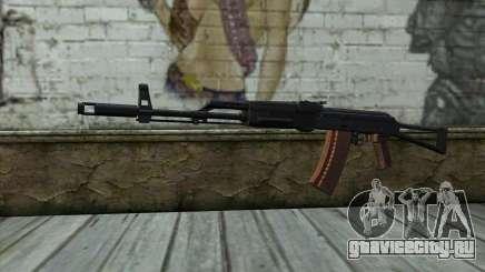 АКС-74 для GTA San Andreas