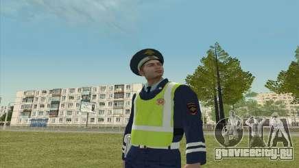 Младший инспектор ДПС для GTA San Andreas