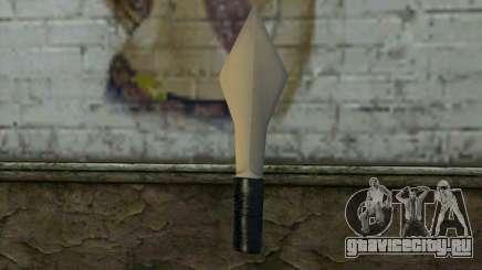 Knife from Cutscene для GTA San Andreas