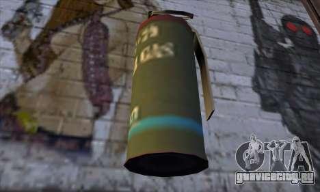 Smoke Grenade from GTA 5 для GTA San Andreas третий скриншот