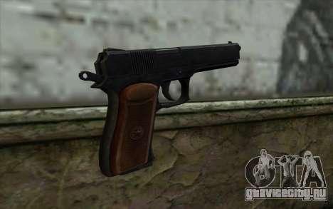 Colt45 для GTA San Andreas второй скриншот