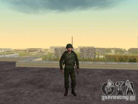 Солдат ВВ МВД РФ для GTA San Andreas