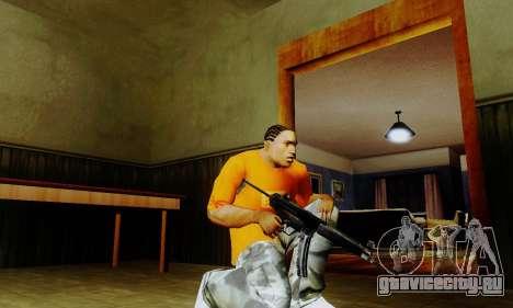 Weapon pack from CODMW2 для GTA San Andreas третий скриншот