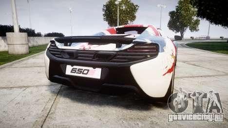 McLaren 650S Spider 2014 [EPM] v2.0 UK для GTA 4 вид сзади слева