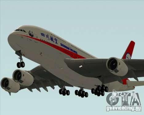 Airbus A380-800 Sichuan Airlines для GTA San Andreas двигатель