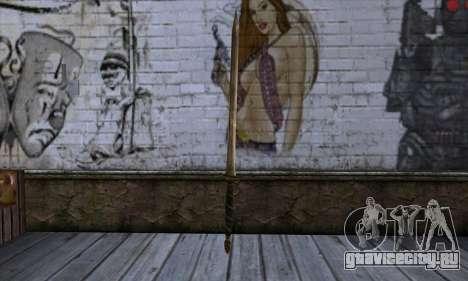 New Katana (Sword) для GTA San Andreas