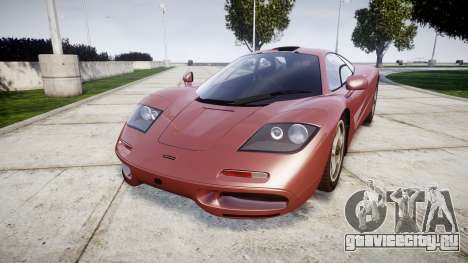 Mclaren F1 1993 [EPM] для GTA 4
