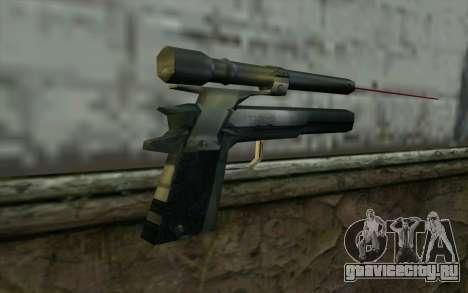 AMT Hardballer Longslide с Лазерным Прицелом для GTA San Andreas второй скриншот