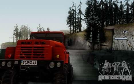Трасса для бездорожья 3.0 для GTA San Andreas пятый скриншот