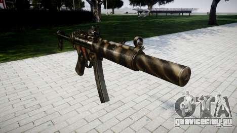 Пистолет-пулемёт MP5SD DRS FS для GTA 4