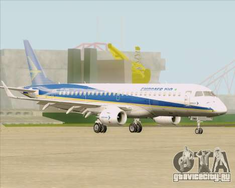 Embraer E-190-200LR House Livery для GTA San Andreas вид изнутри