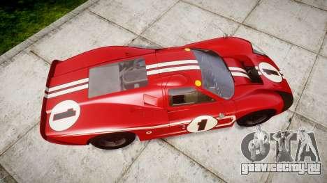 Ford GT40 Mark IV 1967 PJ 1 для GTA 4 вид справа