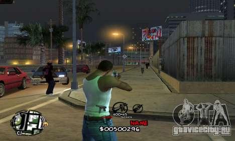 C-HUD by Jackson для GTA San Andreas