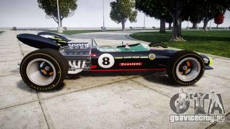 Lotus 49 1967 black для GTA 4 вид слева