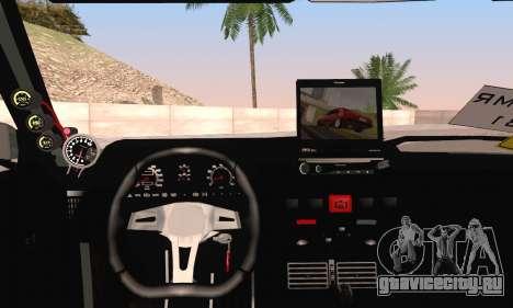 Tofas Dogan SLX для GTA San Andreas вид сзади слева