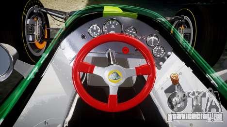Lotus 49 1967 black для GTA 4 вид сзади