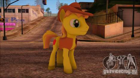 Braeburn from My Little Pony для GTA San Andreas