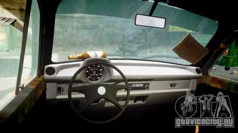 Volkswagen Beetle rust для GTA 4 вид сзади