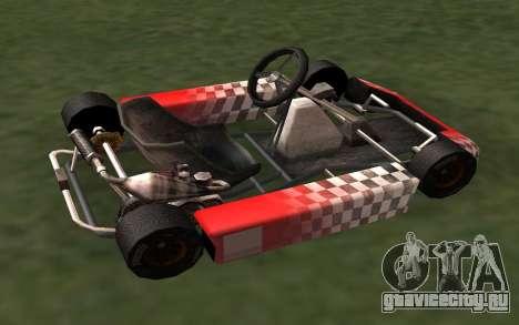 Обновлённый Kart для GTA San Andreas для GTA San Andreas вид слева