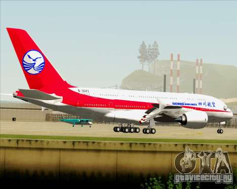 Airbus A380-800 Sichuan Airlines для GTA San Andreas вид справа
