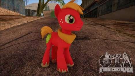 Big Macintosh from My Little Pony для GTA San Andreas