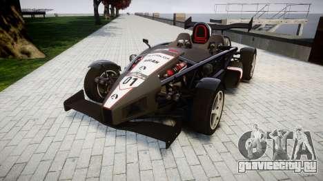 Ariel Atom V8 2010 [RIV] v1.1 AsymBon для GTA 4