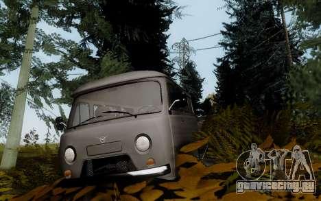 Трасса для бездорожья 3.0 для GTA San Andreas шестой скриншот