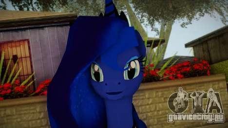 Luna from My Little Pony для GTA San Andreas третий скриншот