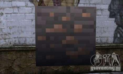 Блок (Minecraft) v7 для GTA San Andreas