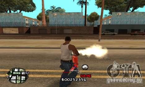 C-HUD by Jackson для GTA San Andreas третий скриншот