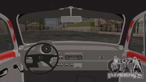 Volkswagen Beetle Bosnia Stance Nation для GTA San Andreas вид сзади слева