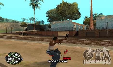 C-HUD by Jackson для GTA San Andreas четвёртый скриншот